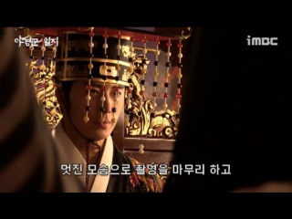 Shooting Journal of the Night Watchman Jung Il Woo (final)