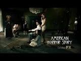 Американская история ужасов/American Horror Story 4 сезон 1 серия (ССЫЛКА В ОПИСАНИИ!))