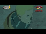 The Last: Naruto the Movie (2014) русская озвучка OVERLORDS (Тизер 2) / Наруто 10 фильм: Последний на русском [Trailer 2] / Naruto Movie 10 2 трейлер / Naruto Shippuuden Movie 7 / Наруто Шиппуден 7 фильм / Ураганные Хроники [vk] HD