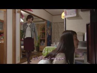 [eXtraTranz]Dear Sister 05 [Arabic Hardsub]