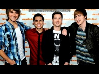 «��� ���� ���» ��� ������ Big Time Rush - Any Kind Of Guy.