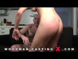 Woodman Casting X - Молодая брюнетка на кастинге
