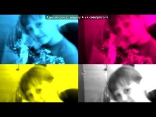 �Webcam Toy� ��� ������ MC Zali ft ������ -  - �, ����, ����� �����.mp3. Picrolla