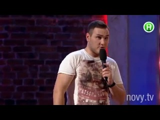 ����� ���������� - ������ 3 - ����� 3 - �����-�� ��� - Stand up Show - ����� �� ��� -