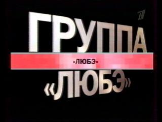 ����� �������� �� ��� ������� (������ �����, ������ 2002)