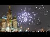 Новый Год 2015 - Салют на Красной Площади