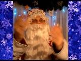Обращение Деда Мороза к детям. Космический Новогодний праздник!